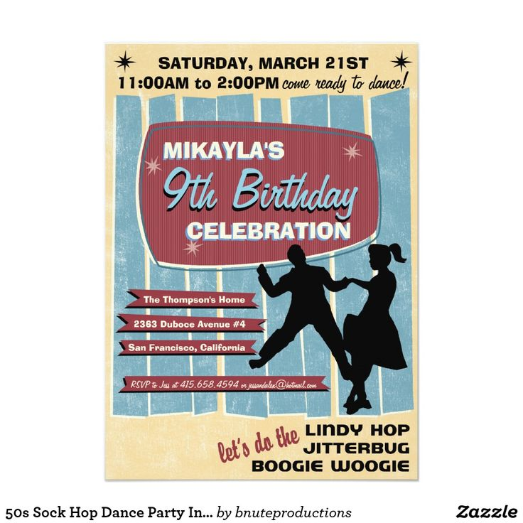 30 best 1950\'s Theme Party Invitations images on Pinterest | Socks ...