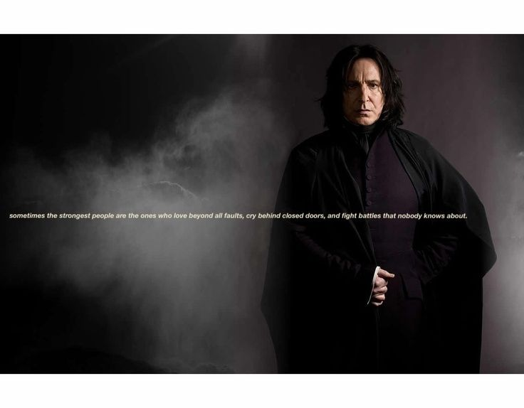 Severus Snape Quotes | Always Trusted Snape.