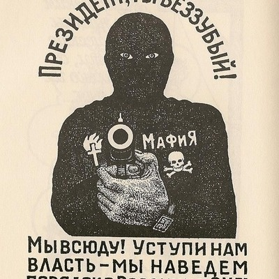 Tathunting for Russian Criminal tattoos