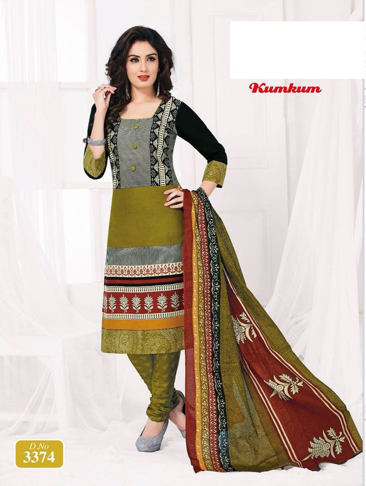 Salwar Kameez Dress Ethnic Suit Anarkali Pakistani Bollywood New Indian Designer