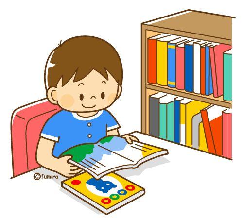絵本を読む男の子のイラスト(ソフト)