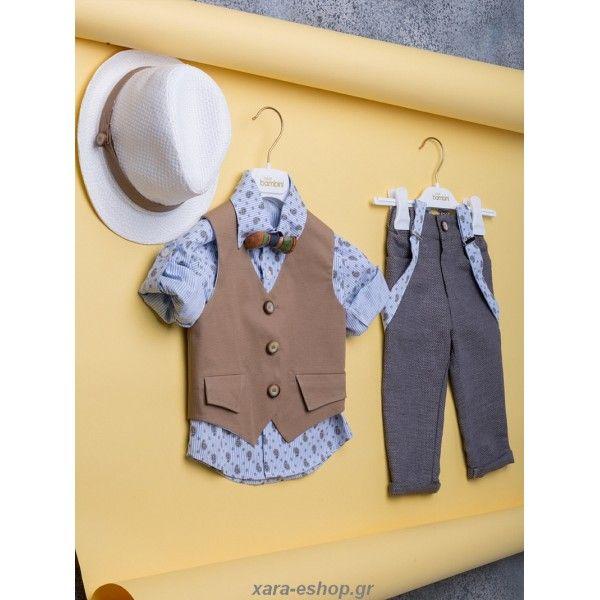 978be167fd0 Ρούχα βαπτιστικά αγόρι βαμβακερά Dolce Bambini, Βαπτιστικό κουστουμάκι  ολοκληρωμένο οικονομικό, Επώνυμο κουστουμάκι βάπτισης τιμές