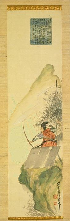 〔足助重範射賊於〕笠置山一の木戸図 軸物