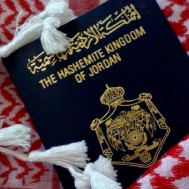 Image result for jordanie passport
