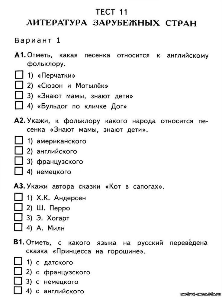 Бесплатное домашнее задание по алгебре 10 класс абылкасымов