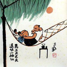 """Китайский дзен живопись abstact наслаждайся жизнью 12x12"""" щетка чернила восточная азия арт"""