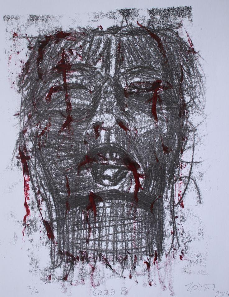 Serie Gaza # 7 Grabado sobre Papel 28x22 cm