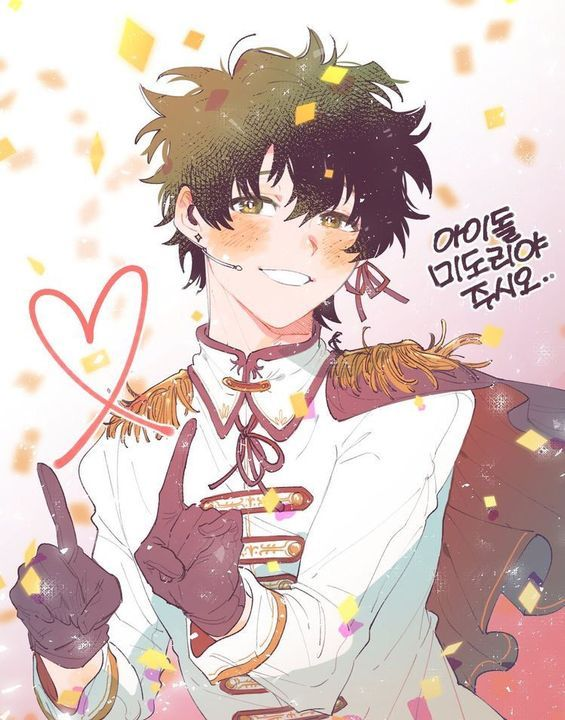 Bnha Boyfriend Scenarios Apologizes P11 Cute Anime Character My Hero Academia Episodes Hero Wallpaper