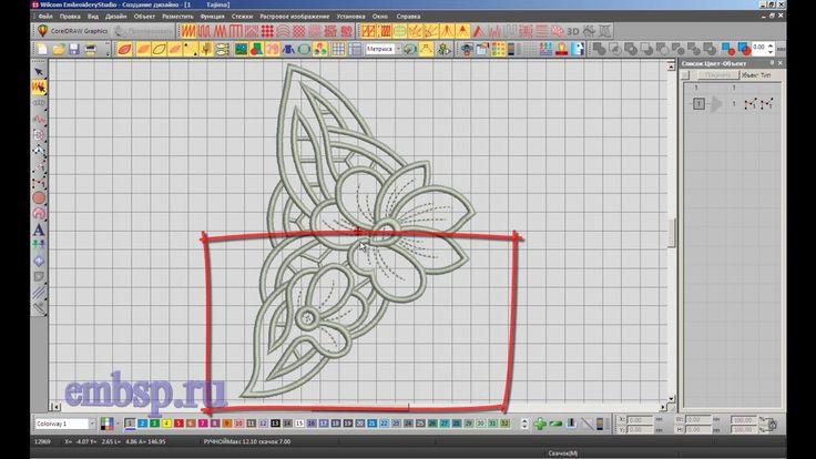 Экспресс деление чужого дизайна вышивки Wilcom EmbroideryStudio