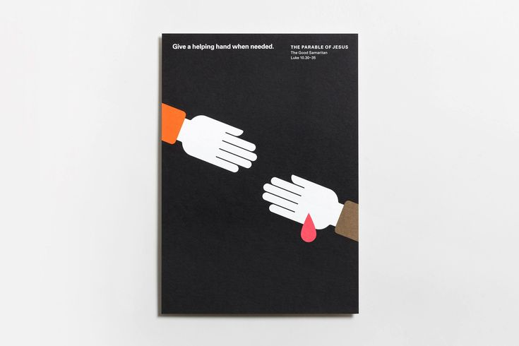 Introducing The Parable of Jesus, a design project that aims to send you positive vibes. With a contemporary style and minimal touch, it draws life-related messages matched with corresponding classic stories and insights-rich illustrations one at a time. …