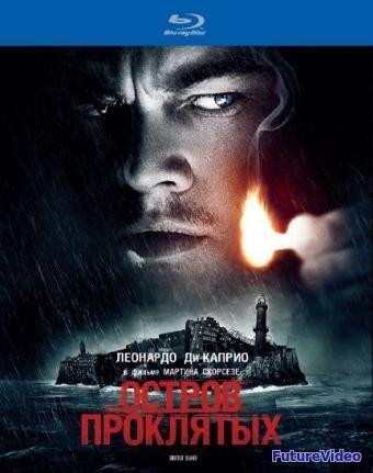 Остров проклятых (2009) — смотреть онлайн в HD бесплатно — FutureVideo