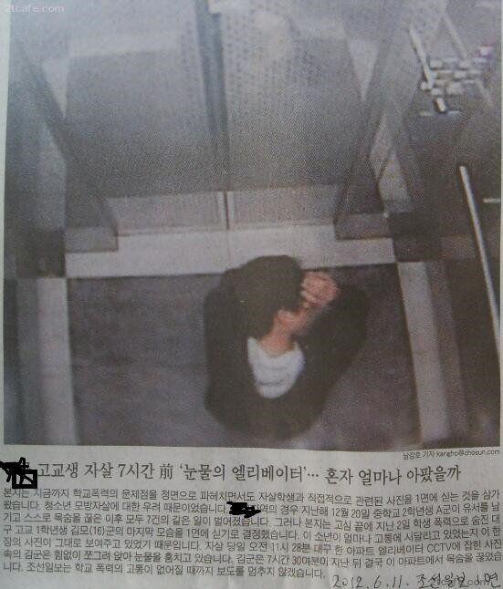 오늘의유머 - 왕따로 자살한 남학생의 생전 마지막 모습.JPG