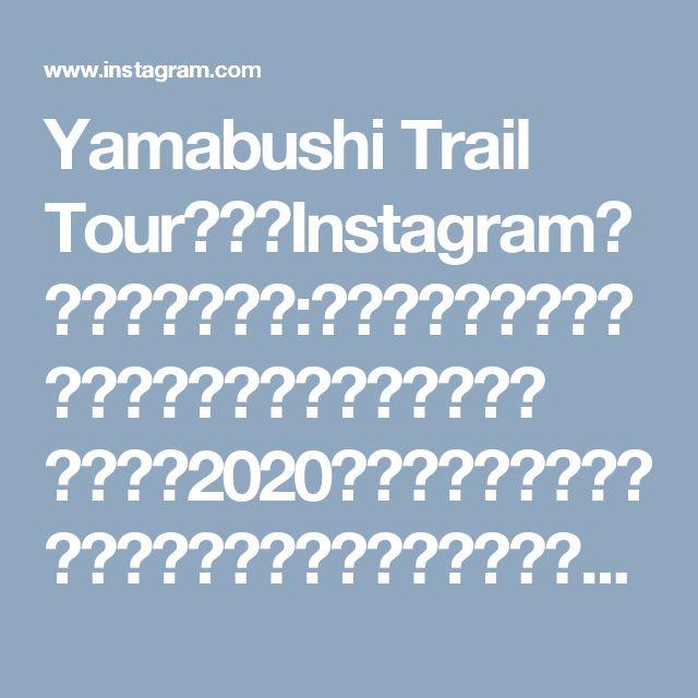 Yamabushi Trail TourさんはInstagramを利用しています:「文化部担当のスタッフが携わるプロジェクトが、 この度、2020年に開催される東京オリンピック、パラリンピックにおける静岡県の文化プログラムに採択されました。  オリンピックの憲法たるオリンピック憲章には、 「オリンピズムは、スポーツを文化、教育と融合させ、生き方の創造を探求する…」