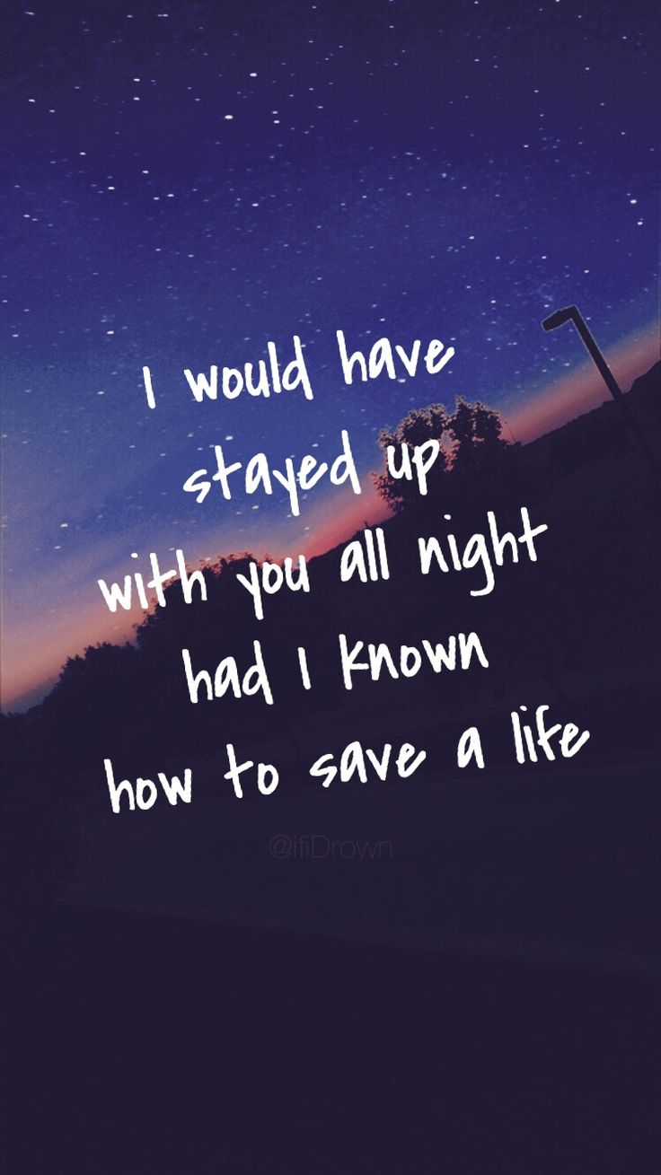How To Save A Life Lyrics