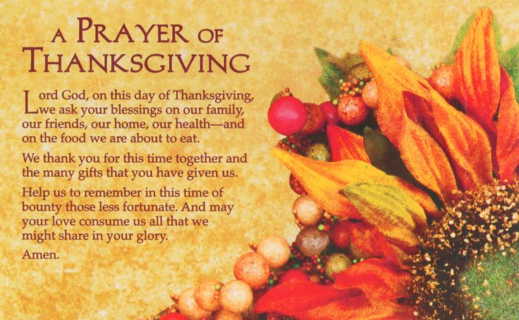 A prayer of Thanksgiving #thanksgiving #prayer #grateful