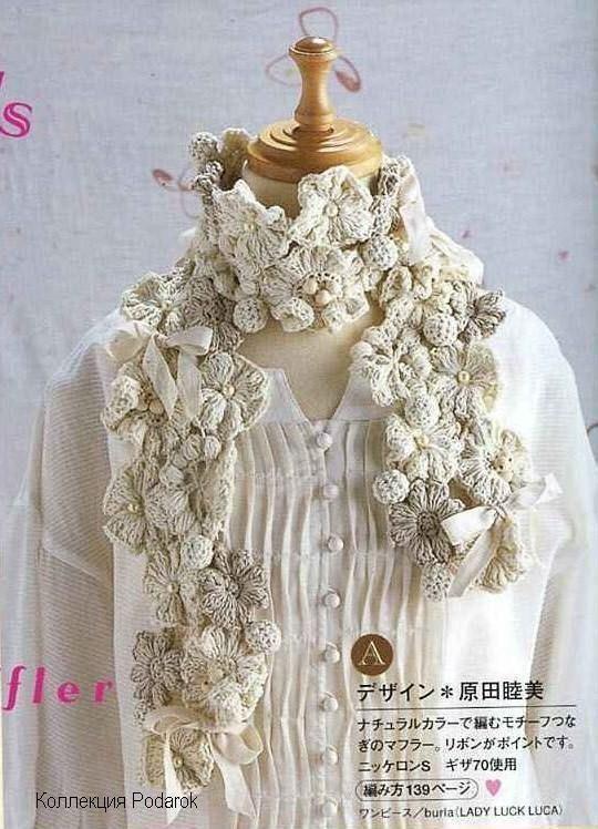 Cute crochet scarf