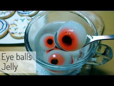 탱글탱글...눈알 젤리 만들기 目玉ゼーリ作り方 How to make jelly eyeballs [스윗더미 . Sweet The MI]