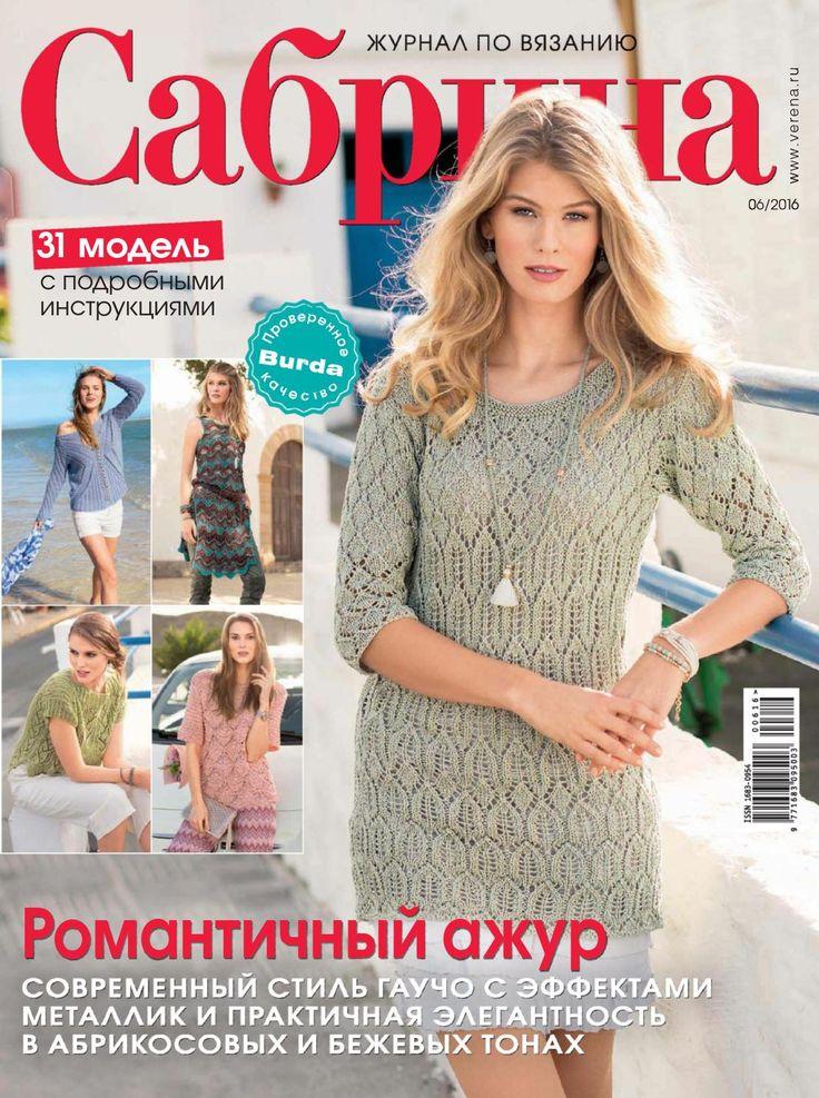 Sabrn 6 16 top journals com