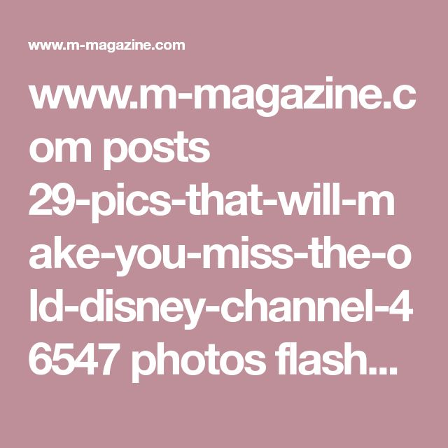 www.m-magazine.com posts 29-pics-that-will-make-you-miss-the-old-disney-channel-46547 photos flashback-friday-tk-pics-that-will-make-you-miss-the-old-disney-channel-65646