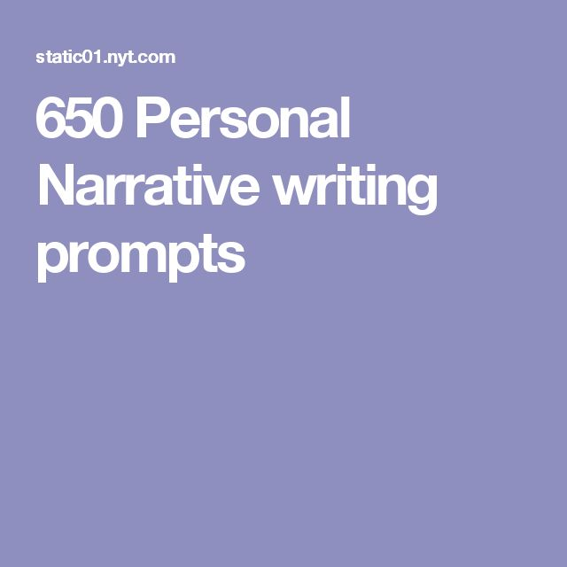 Personal essay prompt