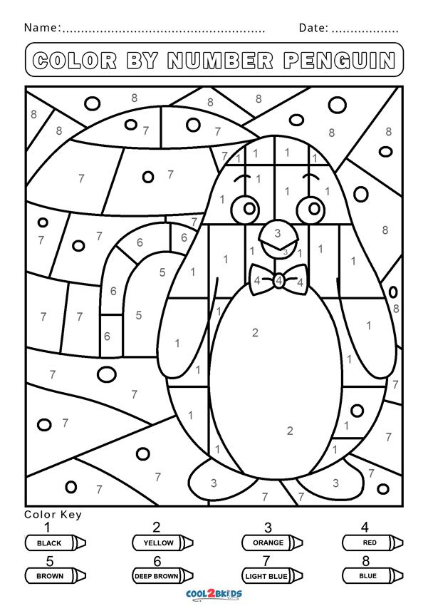 Free Color By Number Worksheets Cool2bkids Kindergarten Colors Color By Number Printable Kindergarten Coloring Pages