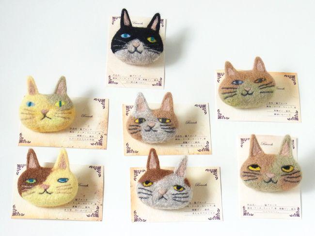 Felt Cat Pins