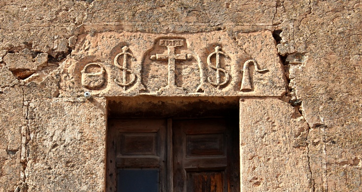 Mensaje para expertos ¿qué significan estos símbolos?  Foto realizada en Grado del Pico (Segovia)