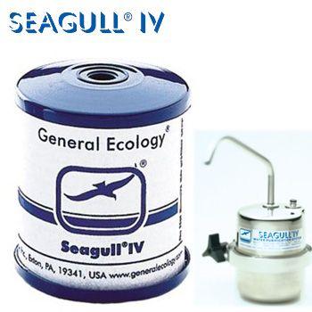 【2個以上のご購入で1個1万円!送料無料】【放射性物質除去・実証済み】シーガルフォー浄水器カートリッジ RS-1SGH (SEAGULL IV シーガル4浄水フィルター)RS1SGH RS-1SG