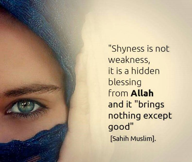 Shyness here is in reference to 'haya'.