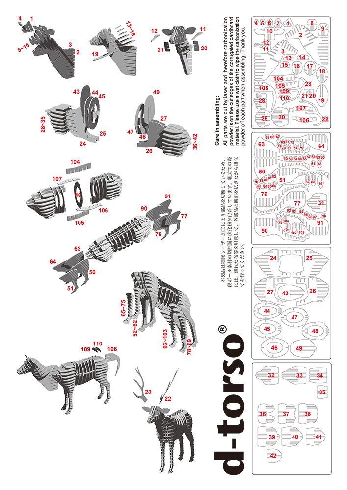 Deer239_natural d-torso paper craft by Aki Co.,Ltd.