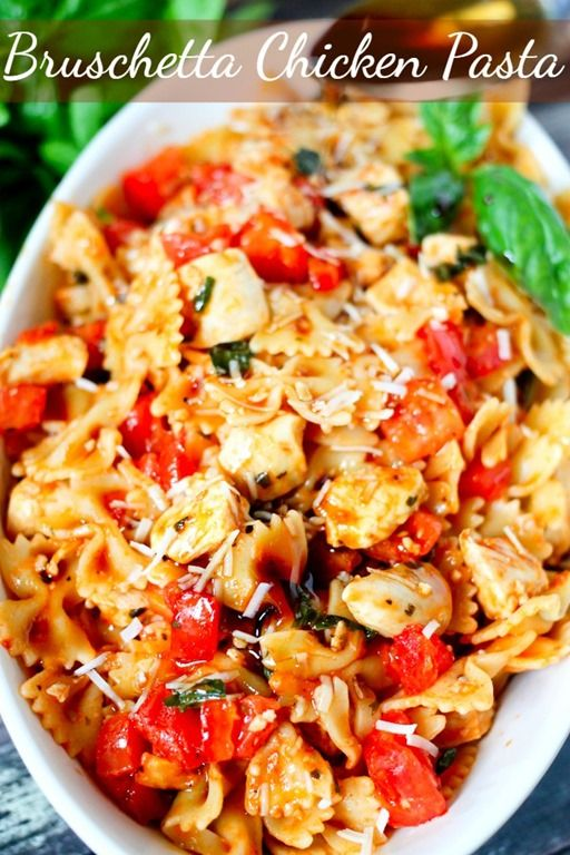 Bruschetta Chicken Pasta - This tender pasta is loaded with fresh tomatoes, basil, and succulent chicken. Mixing in a secret ingredient at the end, takes this dish to the next level and makes it the perfect dinner!