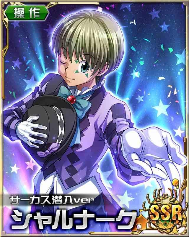 hxh mobage cards   Tumblr