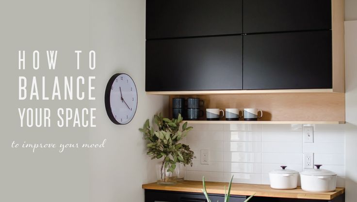 How to design your home to work for you and create the sanctuary you deserve Love Nest Design | http://lovenestdesign.ca