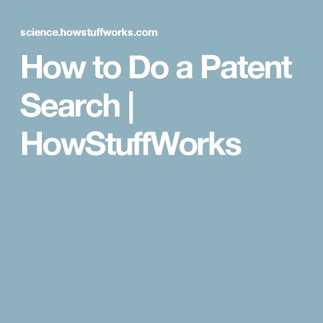 How to Do a Patent Search   HowStuffWorks