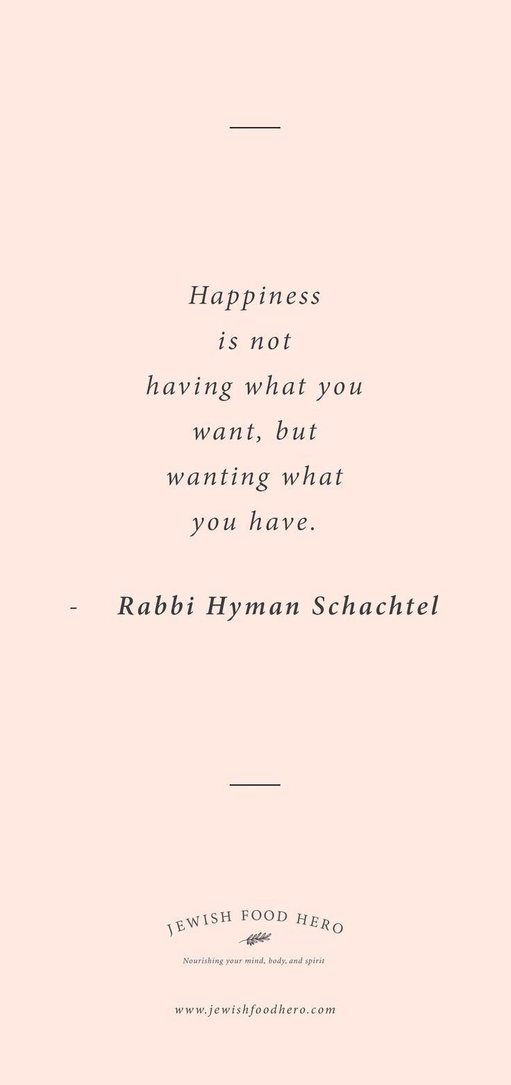 Rabbi Hyman Schachtel  Quotation