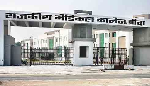 The doctor in charge of the OPD in the Government Medical College asked for Rs 5000 bribe to see the patient. When the bribe was not paid, the patient was turned away. The patient died while his attendant waited in a queue at the district hospital.
