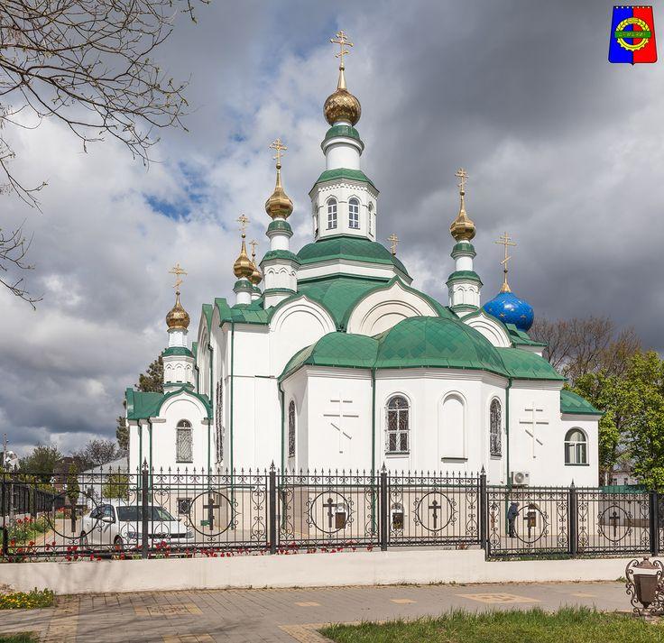 Армавир. Свято-Никольский кафедральный собор