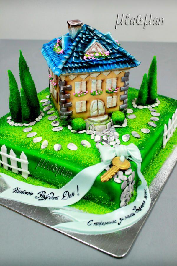 New Home Cake