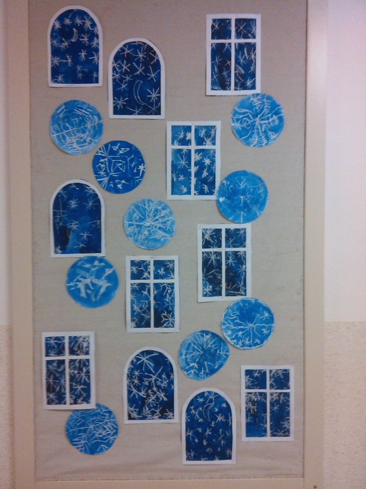 Starry Night Sky Window Scene