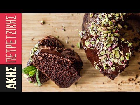 ΚΑΝΤΟ ΟΠΩΣ Ο ΑΚΗΣ: Κέικ μήλου και φιστικιού Αιγίνης με μαρμελάδα μήλου & μελιού - YouTube