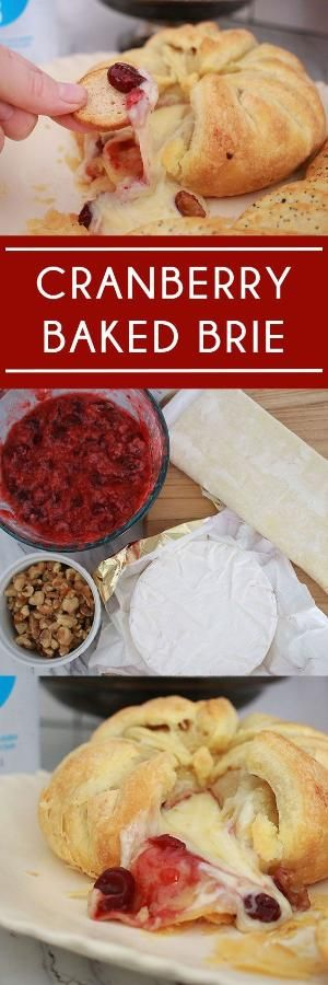 Easy baked brie in puff pastry for the holidays or any get together. Fancy appetizer that is easy to impress your friends. Baked brie recipe with cranberry & walnut. Cranberry baked brie in puff pastry. Baked brie appetizer for Christmas. The best baked brie recipe with cranberries! Baked brie en croute. by sophie