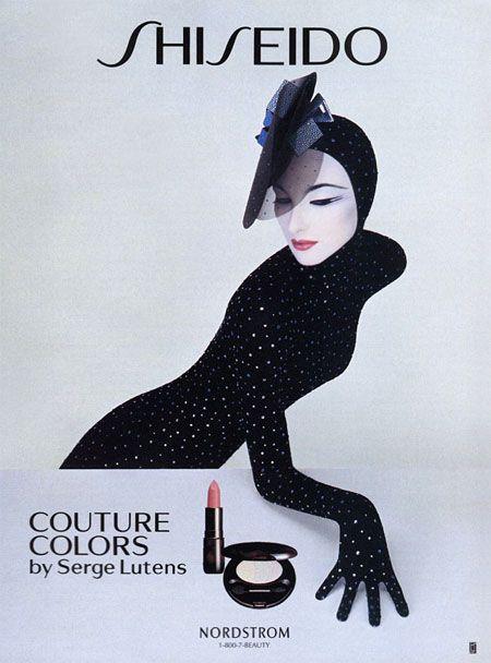 日本人モデルとして世界で初めて活躍した、伝説のモデル山口小夜子をご存知ですか?