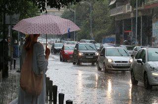 Βροχές και καταιγίδες στα βορειοανατολικά, πιθανόν ισχυρές τις πρώτες πρωινές ώρες, με βαθμιαία βελτίωση αναμένονται για σήμερα, ενώ η θ...
