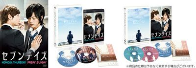 The other side of the Mirror: .Data d'uscita del DVD / blu-Ray del live action d...