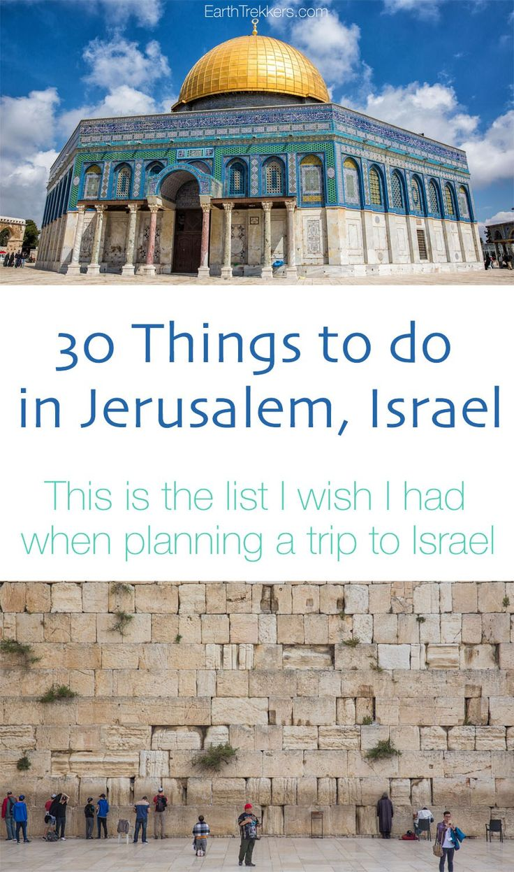 Best things to do in Jerusalem, Israel. 30 things to see and do in this amazing city. This is the list I wish I had before arriving in Israel.