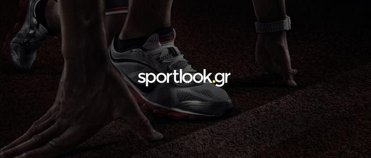 Αθλητικά Παπούτσια - Αθλητικά Ρούχα | SportLook.gr