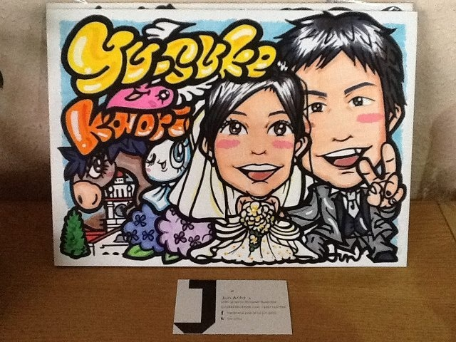 For Yusuke & Kaori ;)