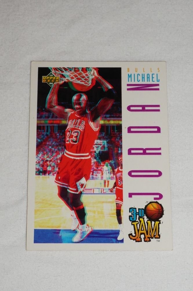 Michael Jordan, RARE,  3-D Jam, Basketball Card, 1994 NBA, Chicago Bulls #ChicagoBulls