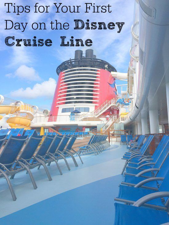 Tips for your first day on the Disney Cruise Line for your family cruise.