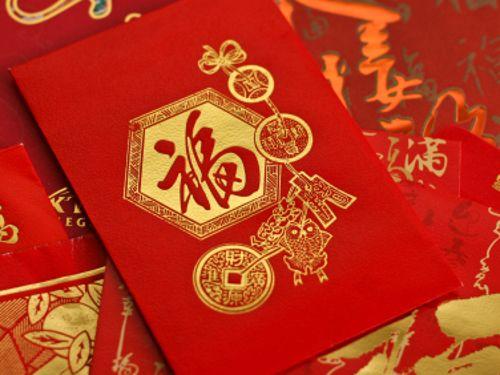 Красный конверт в фэн-шуй для привлечения денег и исполнения желаний
